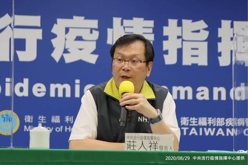 上海市今天通報3例武漢肺炎(新型冠狀病毒病,COVID-19)境外移入病例,其中一例來自台灣;中央流行疫情指揮中心指出,這名病患的雙抗體IgG、IgM都是陽性,代表至少感染超過3週以上,加上這病患月初才從美國到台灣,很有可能是在美國就已被感染。(圖由指揮中心提供)