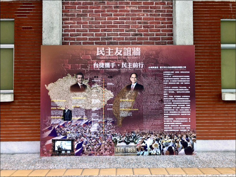 立院佈置「民主友誼牆」迎賓