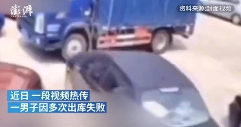 男子一開始無法將車順利移出。(圖擷自澎拜新聞)