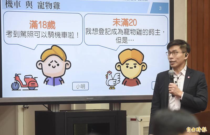 民進黨立院黨團書記長鍾佳濱 31日主持「憲政改革公聽會-落實18歲公民權」。(記者簡榮豐攝)