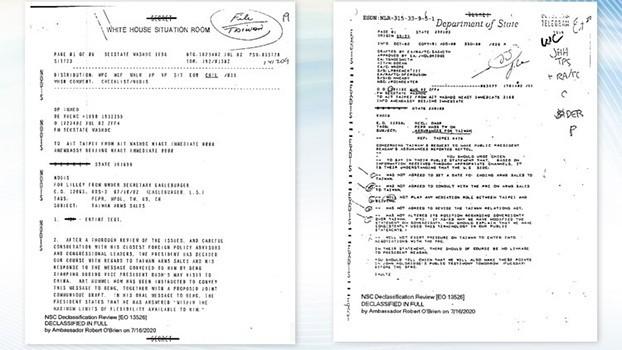 美國在台協會(AIT)8月31日今公布2則解密電報,表明《六項保證》始終是美國對台及對中政策的根本要素。(圖擷取自AIT官網)