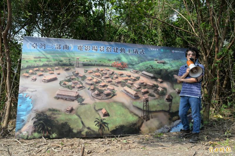 「麻豆社」是電影中最大的部落,將建造近30間茅草、竹子搭建的房舍。(記者許麗娟攝)