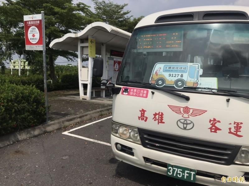 台灣好行「大鵬灣琉球線」今天啟航。(記者陳彥廷攝)