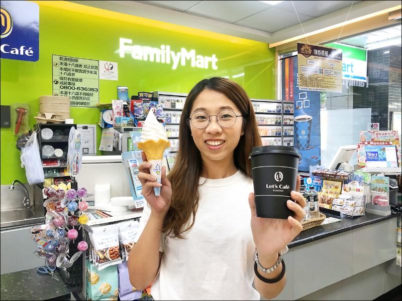 紙本藝FUN券昨起至9月6日開放於四大超商或網站登記註冊。圖為全家便利商店祭出領券優惠。 (全家提供)