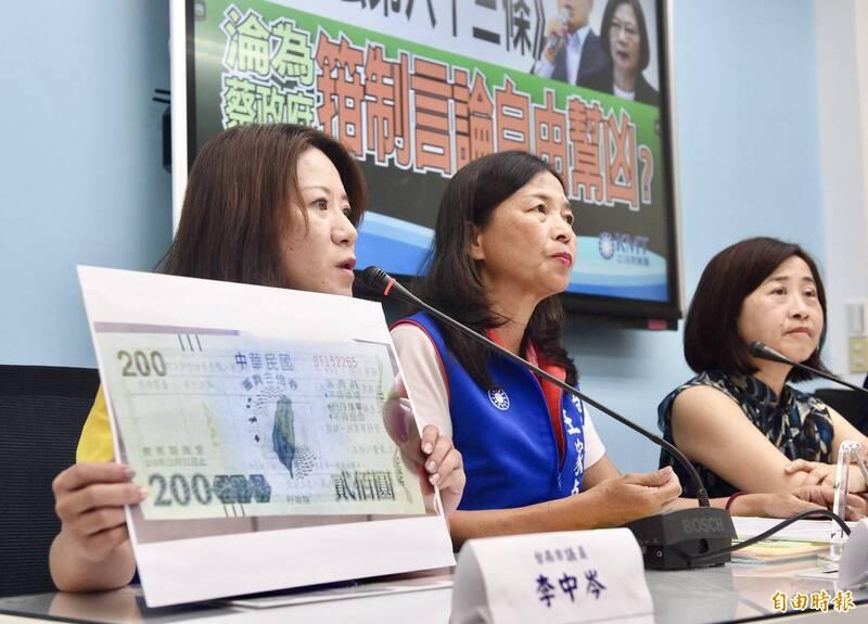 台南市議員李中岑(左起)、王家貞8月19日出席國民黨立法院黨團記者會喊冤;右為黨團書記長林奕華。(資料照,記者羅沛德攝)