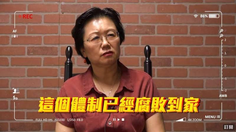 郝毅博釋出前中共政協王瑞琴受訪影片,王瑞琴抨擊中共已經腐敗到家。(新唐人「老外看中國」提供)