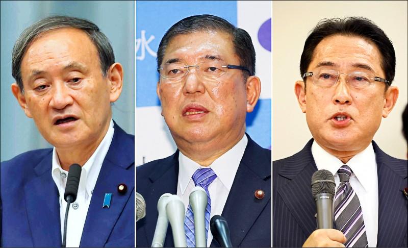 日本自民黨總裁改選 三腳督確定