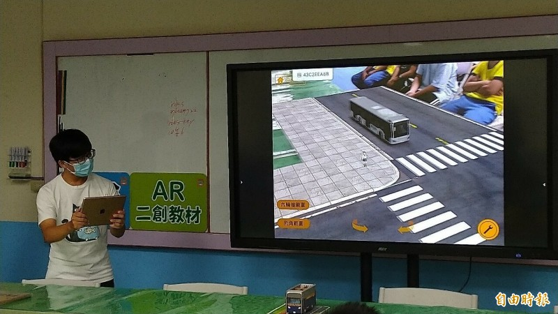 新竹縣政府教育處結合中國科大互動娛樂設計系首創「視野安全小幫手」APP,利用AR(擴增實境)技術,模擬出大型車內輪差與視野死角範圍,增進民眾對大型車保持安全距離的警覺性!(記者廖雪茹攝)