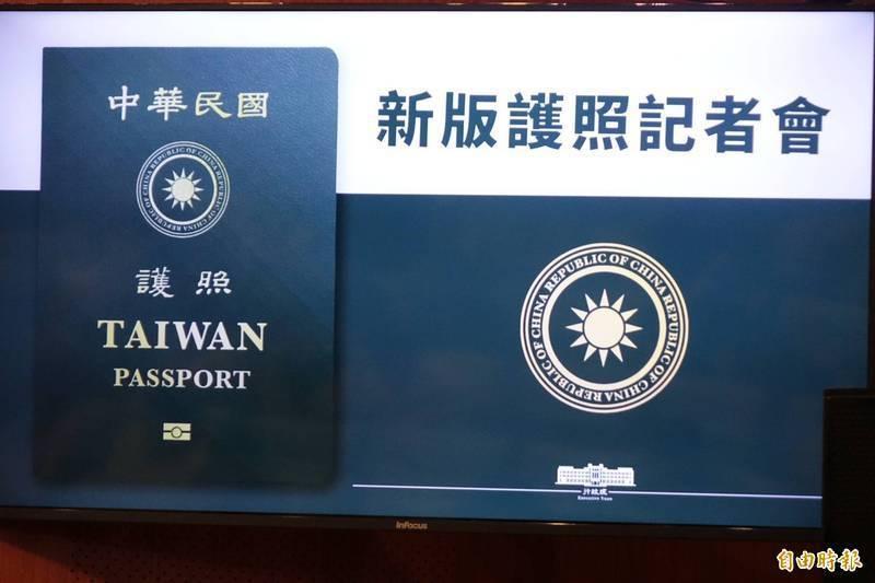 南市議員李啟維認為新版護照上面的「中華民國」中文和英文應拿掉。(記者王藝菘攝)