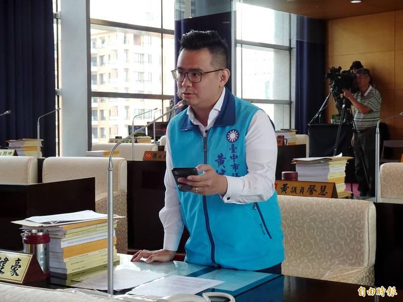 台中市議員黃健豪表示,週日的全代會一定要去,而且已準備好發言內容。(資料照)