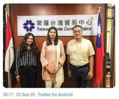 巴基斯坦駐開羅大使館的貿易暨投資辦公室在推特貼出訪問台灣人員照片,隨後將貼文刪除。(圖取自推特)