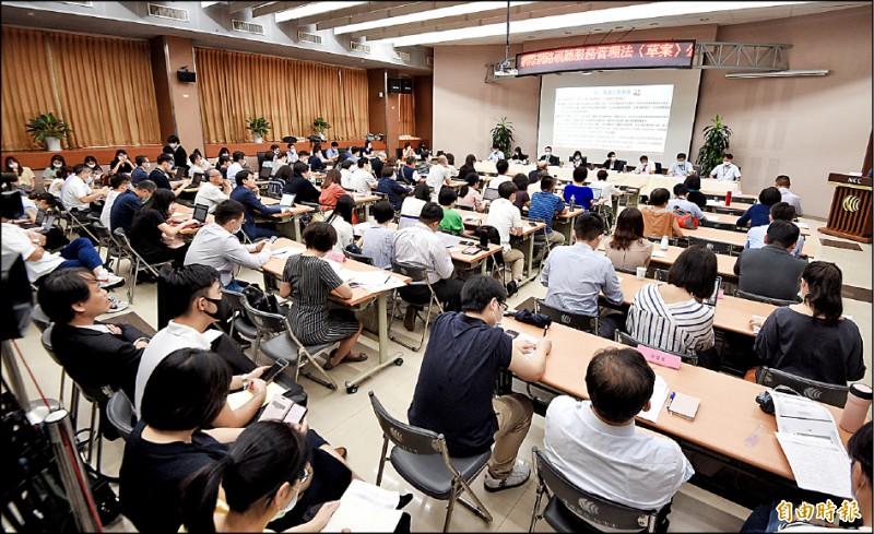 經濟部昨公告「愛奇藝條款」,禁止台灣業者代理中國OTT業者服務,國家通訊傳播委員會(NCC)舉辦「網際網路視聽服務管理法(草案)公聽會,聽取各方意見。(記者羅沛德攝)