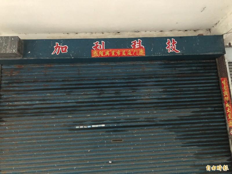 加利科技混入中國製口罩作為台灣實名制口罩販賣。(記者周湘芸攝)