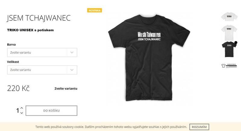 有捷克服飾店更為此推出印有「Wo shi Taiwan ren(我是台灣人)」的T恤,據該公司指出,T恤上架後有許多台灣民眾洽詢,他們為此特別發文致謝。目前該T恤有黑白兩色可選。(圖擷自politikunatriku.cz)