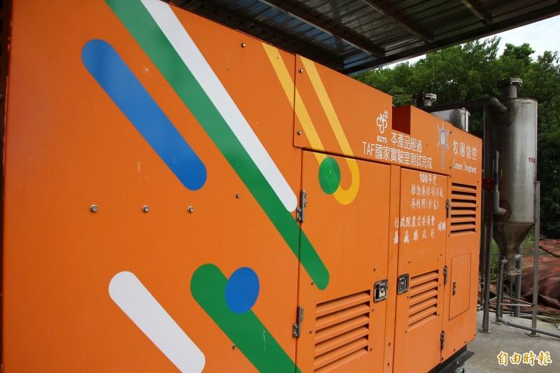 林章勳養豬場設置沼氣發電設備。(記者林宜樟攝)