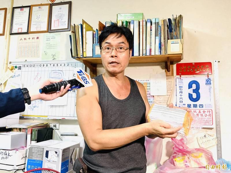 加利科技老闆林明進涉嫌以中國製口罩混充、上繳作為台灣政府實名制口罩。。(資料照)