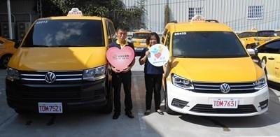 「愛接送」APP上路中市4家計程車業者34車助行動不便者搭車。(圖由市府提供)