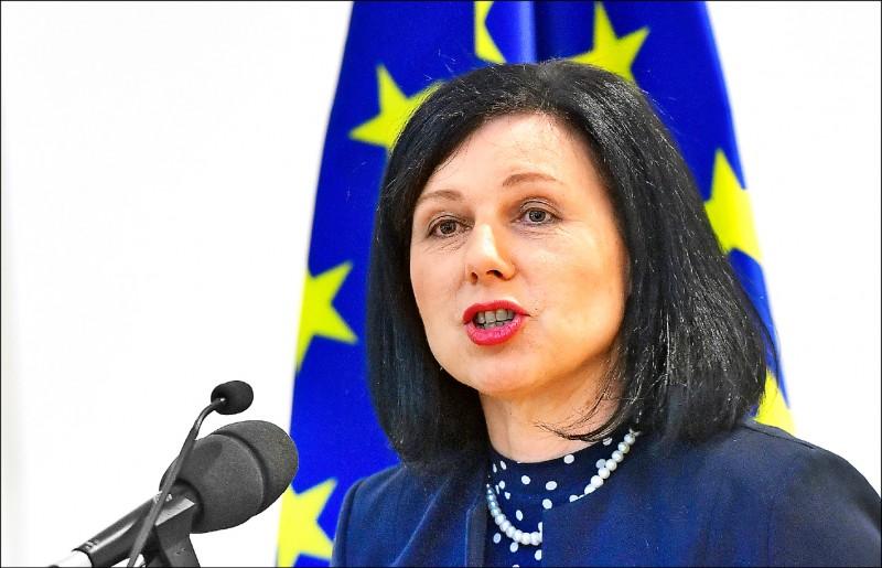 捷克籍歐盟執委會副主席喬霍瓦昨接受捷克電視台訪問時表示,捷克參議院議長韋德齊訪台,「讓捷克人腰桿挺得更直」。(法新社檔案照)