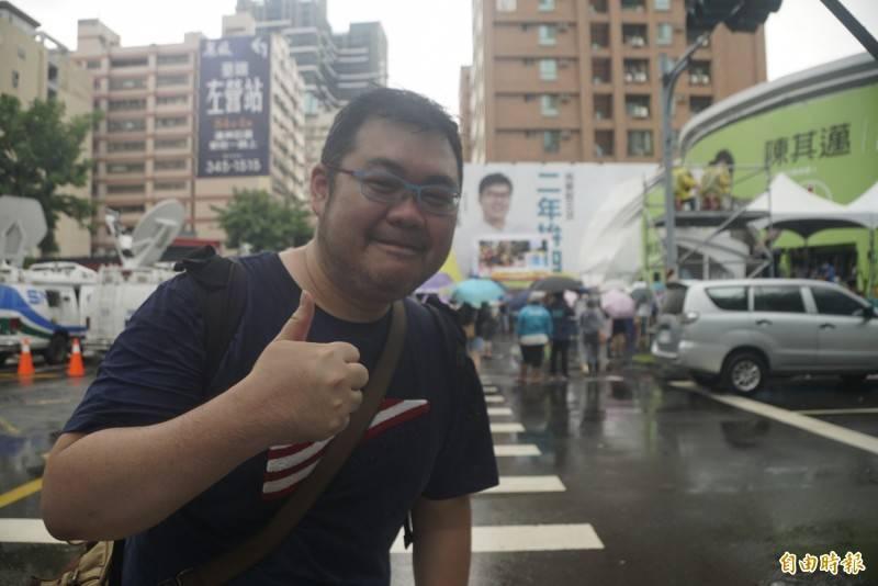 網紅「四叉貓」劉宇(見圖)自稱上月31日受訪,就提到國民黨可能「把反美豬議題往上吵再推成公投」,自認簡直是預言命中。(資料照)