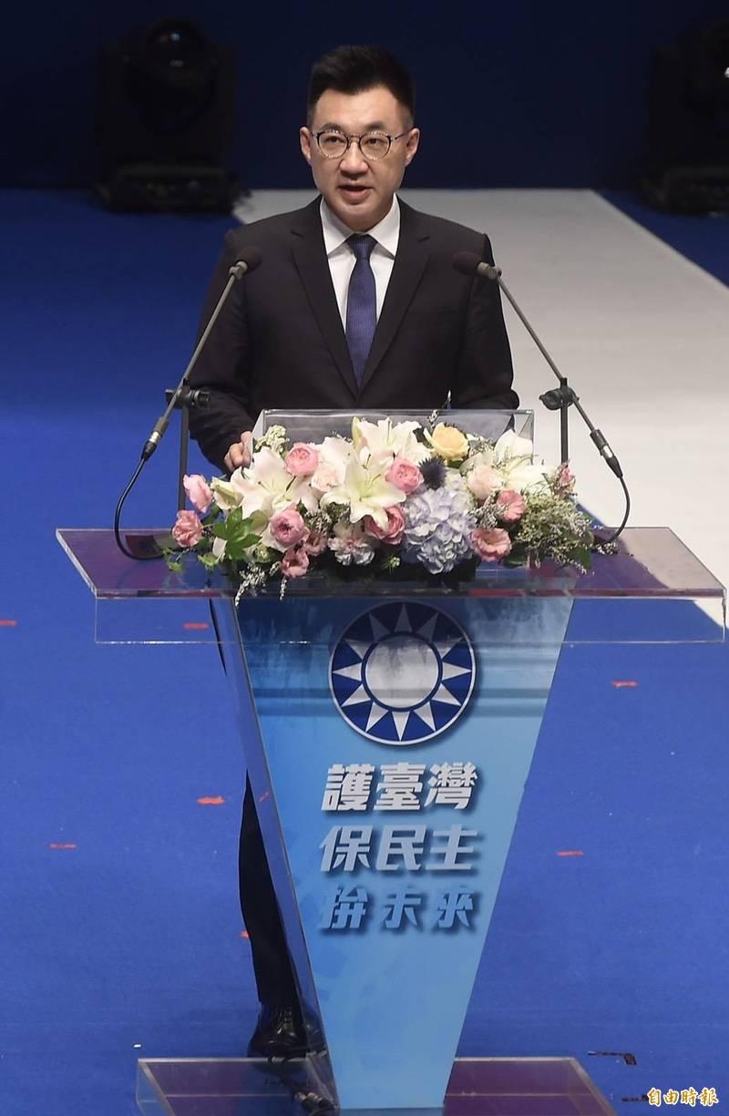 國民黨6日於台北市國父紀念館舉行第20屆第四次全國代表大會,黨主席江啟臣致詞。(記者簡榮豐攝)
