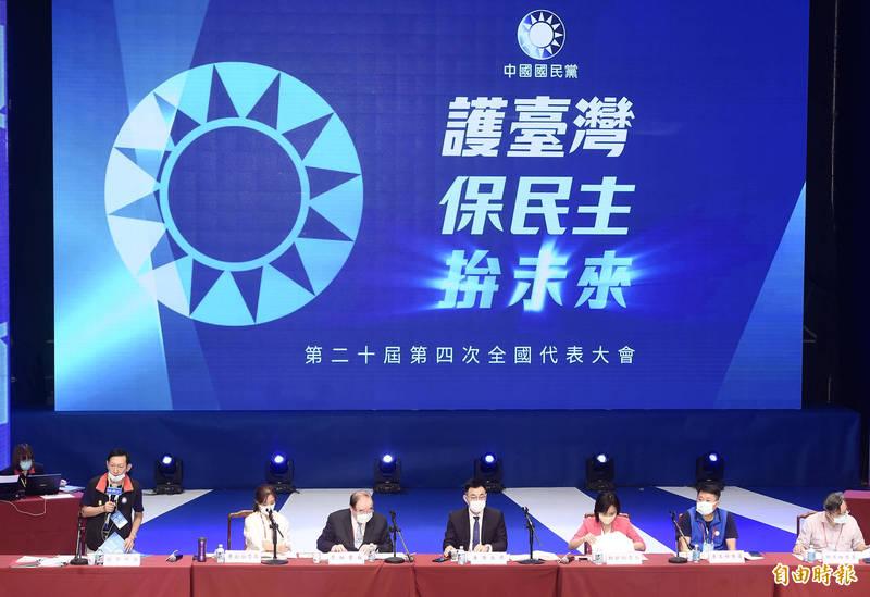 國民黨今舉行全國代表大會,黨主席江啟臣(中)主持大會。(記者簡榮豐攝)
