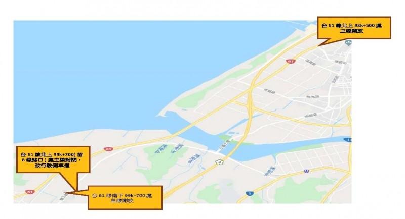 台61線西濱快速道路88K+300~95K+500(竹南鎮~後龍鎮)南下及北上快車道路段,於9月9日上午9點至下午4點封閉,請用路人提前改道。(記者鄭名翔翻攝)