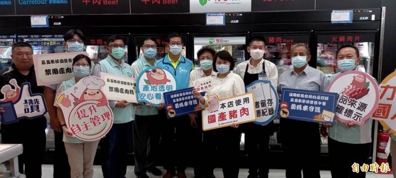 嘉義市長黃敏惠(右4)與市府團隊、學校團膳業者共同宣示強化食安作為,愛用國產豬肉。(記者丁偉杰攝)