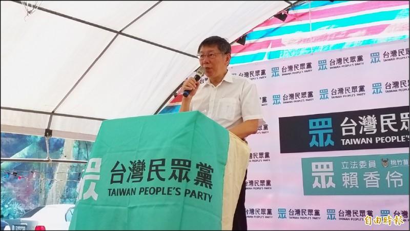 台北市長柯文哲。 (記者廖雪茹攝)