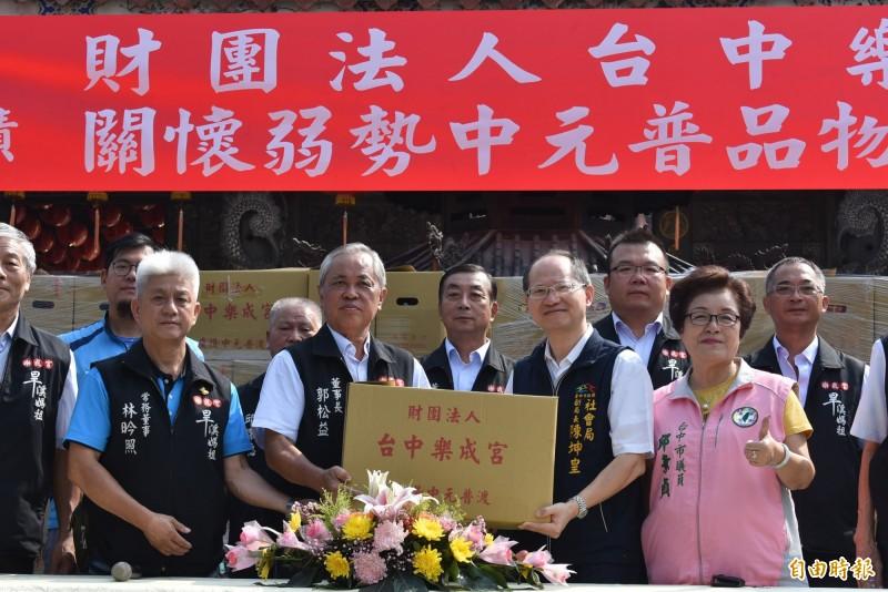 樂成宮董事長郭松益(左三)代表捐贈普渡物資,由社會局副局長陳昆皇(右二)代表接受。(記者張瑞楨攝)