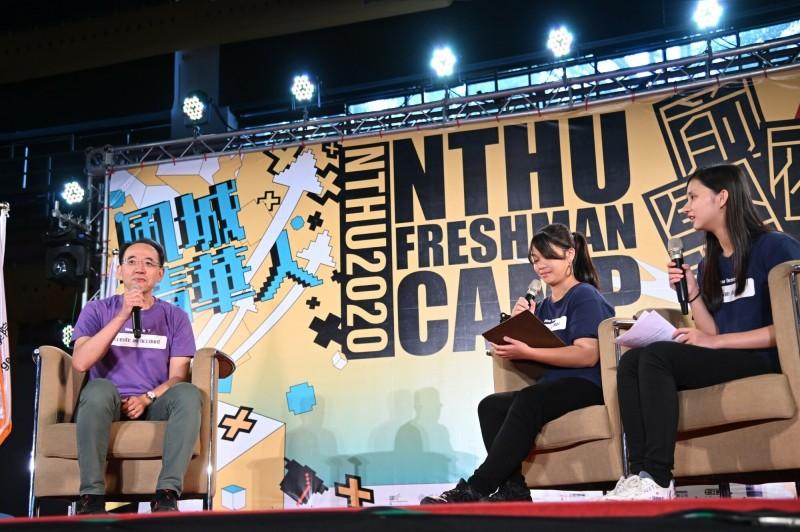 大學新鮮人報到!清華大學辦新生領航營,有脫口秀的實境問答方式,頗受新生接受。(照片清大提供)