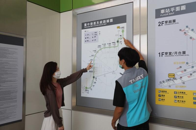 台中綠捷年底將通車,台中捷運公司10月要成立中捷志工隊。(記者蘇金鳳翻攝)