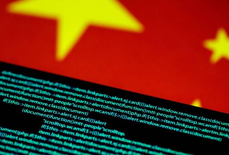 傳中國將提出資訊安全新倡議。(路透)