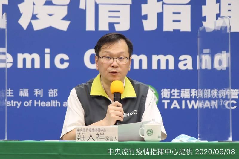 莊人祥強調,未來台灣製造醫用口罩需要逐片印製MD(或Medical)、以及Made In Taiwan產地鋼印,以便民眾辨識,最快2週內完成。(指揮中心提供)