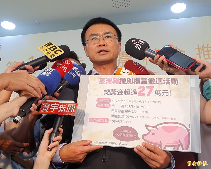 農委會主委陳吉仲表示,使用國產豬肉產生的價差,農委會正研擬合適的補助水準。(記者簡惠茹攝)
