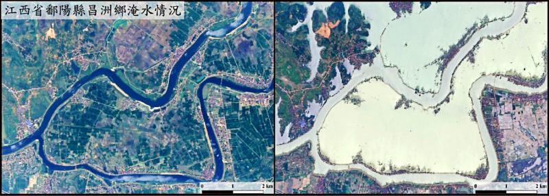 長江中下游淹水情形前後對照,圖中為嚴重淹水區之一的江西鄱陽縣。(中央大學提供)