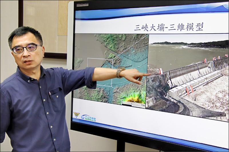 中央大學太空及遙測研究中心主任蔡富安提供專業判讀。 (中央大學提供)