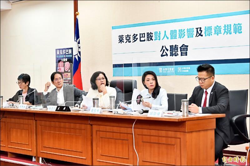 台灣民眾黨立法院黨團今9日召開「萊克多巴胺對人體影響及標章規範」公聽會。(記者塗建榮攝)
