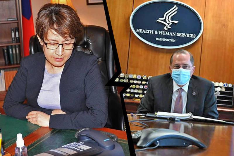 駐美代表蕭美琴與美國衛生部長阿札爾熱線。(本報合成)