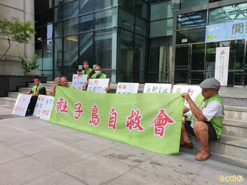 社子島自救會成員前往抗議。(記者楊心慧攝)
