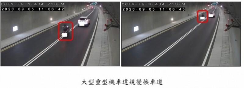 大型重機在南迴隧道內違規變換車道遭舉發。(記者黃明堂翻攝)