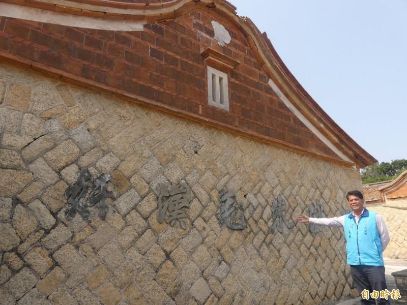金湖鎮長陳文顧推薦金湖鎮許多古厝牆上仍保有戰地政務時期留下的軍事標語。(資料照)