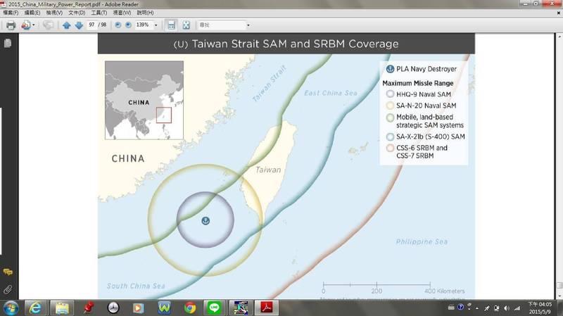 美國早在2015年的中國軍力報告書中,就提醒中國可能會在台灣西南海域部署大型軍艦,將對台灣會產生一定程度的防衛威脅。(圖:擷取自美國發佈的中國軍力報告書)