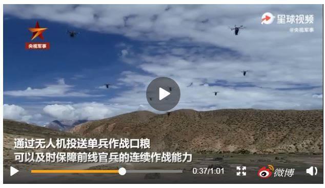 中國「央視軍事」微博11日上傳一支西藏軍區高原演訓影片,模擬中共解放軍在海拔高度4500公尺高原處為前線配送物資。(圖擷取自中國「央視軍事」微博)