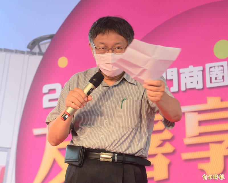 有媒體詢問台北市長柯文哲是否之前有掌握到彭季康會被拔?柯文哲坦言知道,並說是北流董事長跟董事會的決定,董事會投票結果出來,他也只能說知道了。(記者王藝菘攝)