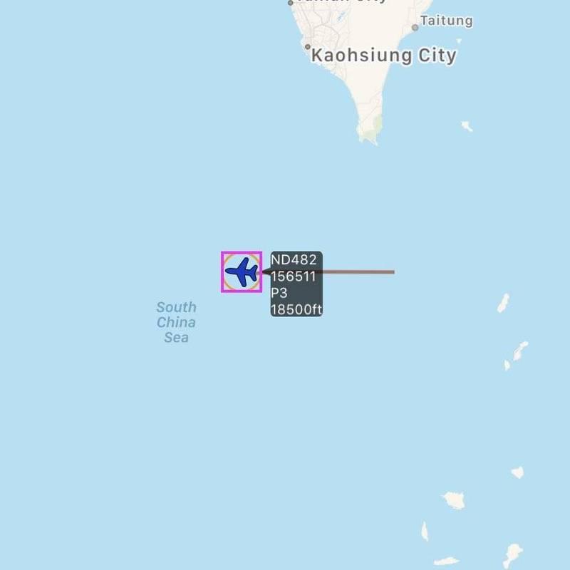 立委王定宇驚爆東沙島遭到中共海上民兵包圍,美軍今天派出一架EP-3E偵察機前往偵察巡弋。(圖:擷取自「飛機守望」Aircraft Spots)