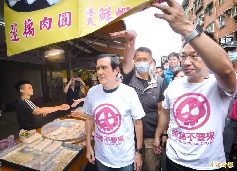 前總統馬英九被問到「希望王院長重申九二共識嗎?」他竟回說:「我不知道他會不會去,他是說要去了嗎?」(記者方賓照攝)