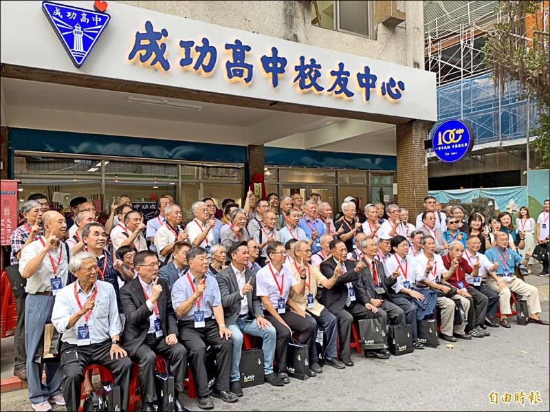 迎接100週年校慶,台北市立成功高中校友中心昨天揭牌啟用。(記者蔡亞樺攝)