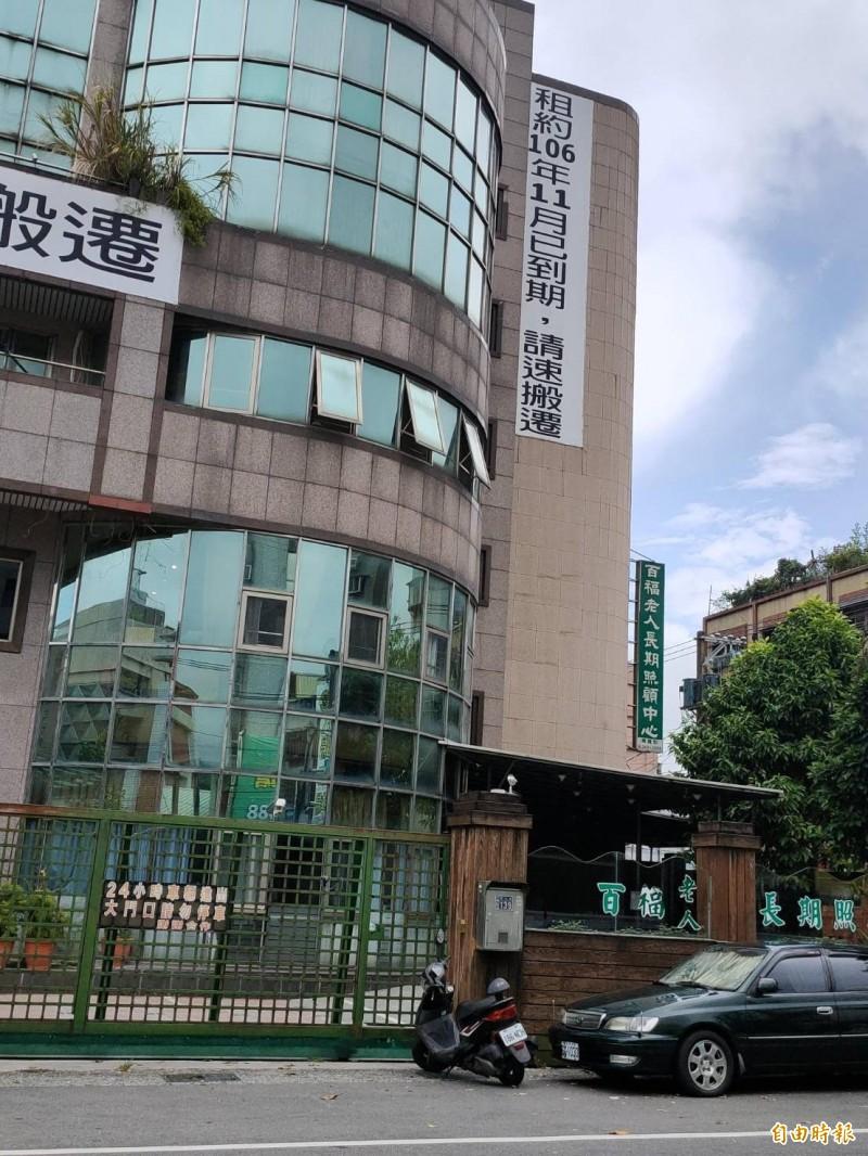 百福、百安照顧中心將於9月底被撤照,65名長者家屬希望市府能給予較長的時間安置親人,避免被斷水斷電(記者吳昇儒攝)