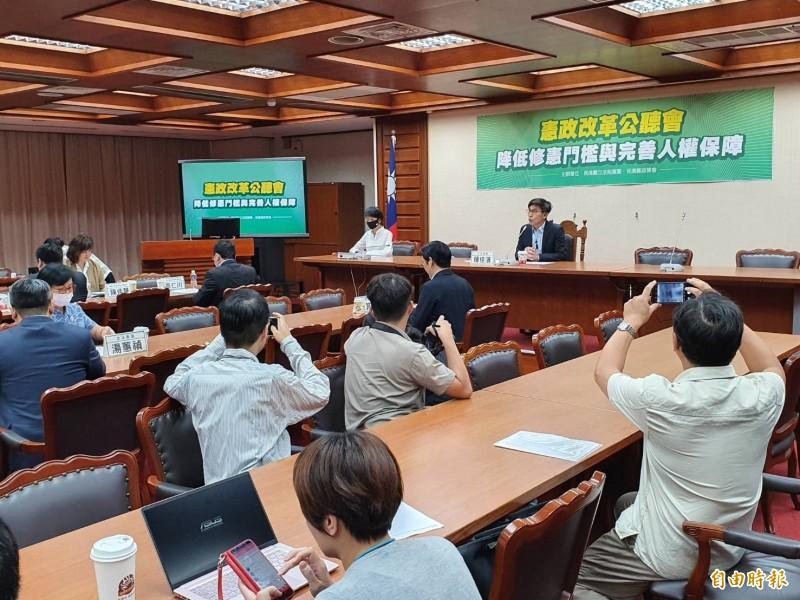 立法院民進黨團召開憲改公聽會。(記者謝君臨攝)