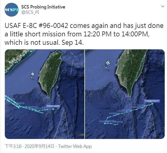 中國智庫、北京大學「南海戰略態勢感知計畫」發現美國軍機現蹤台灣南方海域。(圖取自SCSPI)